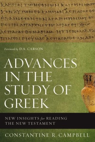 advances-in-the-study